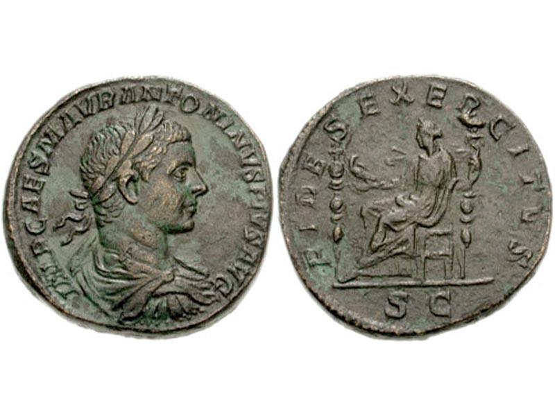 Αρχαία Ρώμη - Μάρκος Αυρήλιος Αντωνίνος Αύγουστος