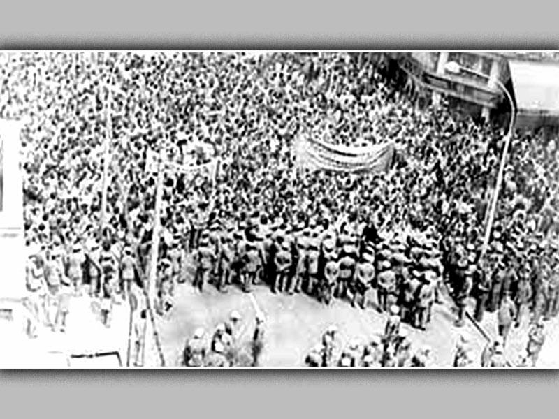 Ελλάδα - Εργατικό κίνημα - Απεργία, 1976