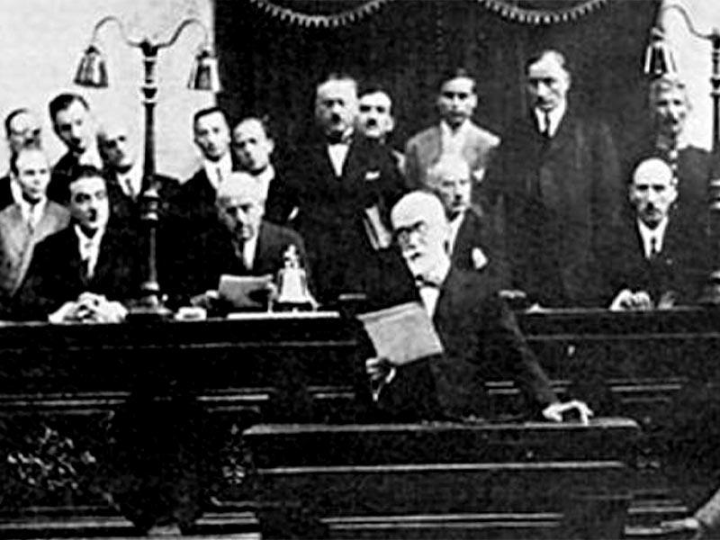 Ελλάδα - Ελευθέριος Βενιζέλος - Σύνταγμα, 1911