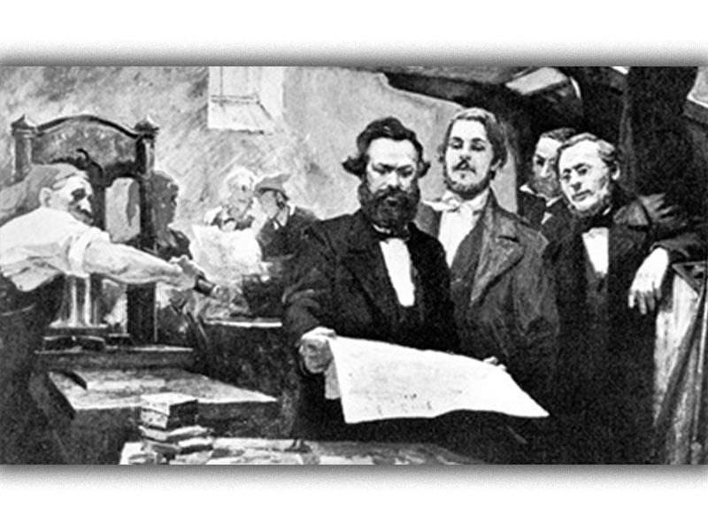 Επιστήμες - Φιλοσοφία - Πολιτική Οικονομία - Επιστημονικός Κομμουνισμός - Καρλ Μαρξ - Φρίντριχ Ένγκελς