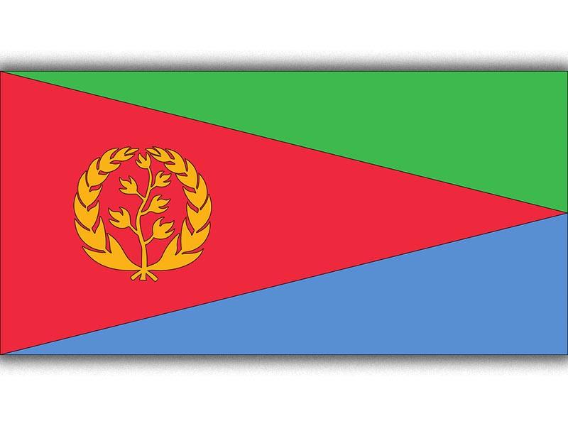 Ερυθραία