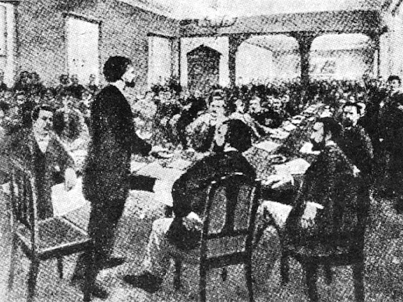 Καρλ Μαρξ - Συνέδριο της Γκότα