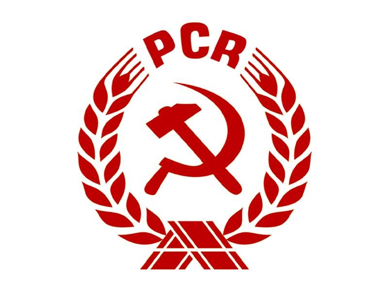 Κομμουνιστικό Κόμμα Ρουμανίας