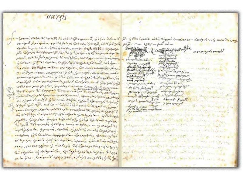 Ελληνική Επανάσταση 1821 - Πελοποννησιακή Γερουσία