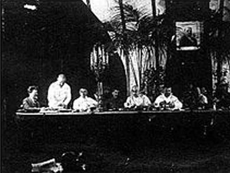Κ.Κ. Ρωσίας - 13ο Συνέδριο