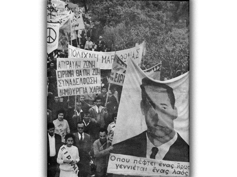 ΕΕΔΥΕ - 2η Μαραθώνια Πορεία Ειρήνης