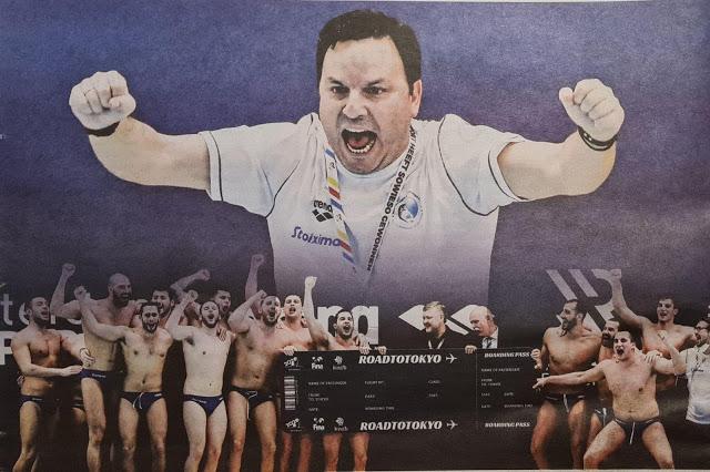 Ανθ/ρχος ΛΣ Βλάχος Θεόδωρος Ο Ομοσπονδιακός Προπονητής της Εθνικής Ελλάδος στην Υδατοσφαίριση Ανδρών