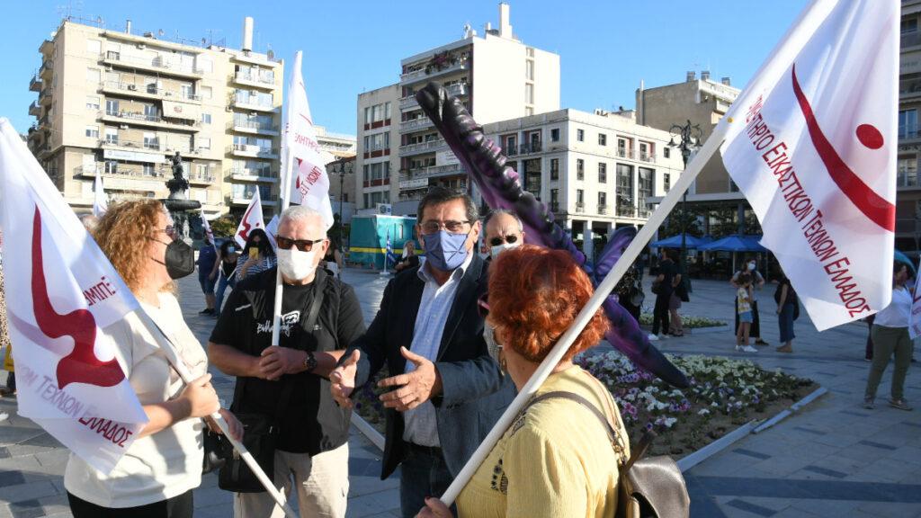 Κινητοποίηση εικαστικών στην πλατεία Γεωργίου στην Πάτρα