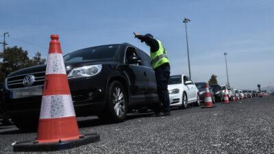 Κυκλοφορία - Αυτοκίνητα - Αστυνομία - Δρόμος