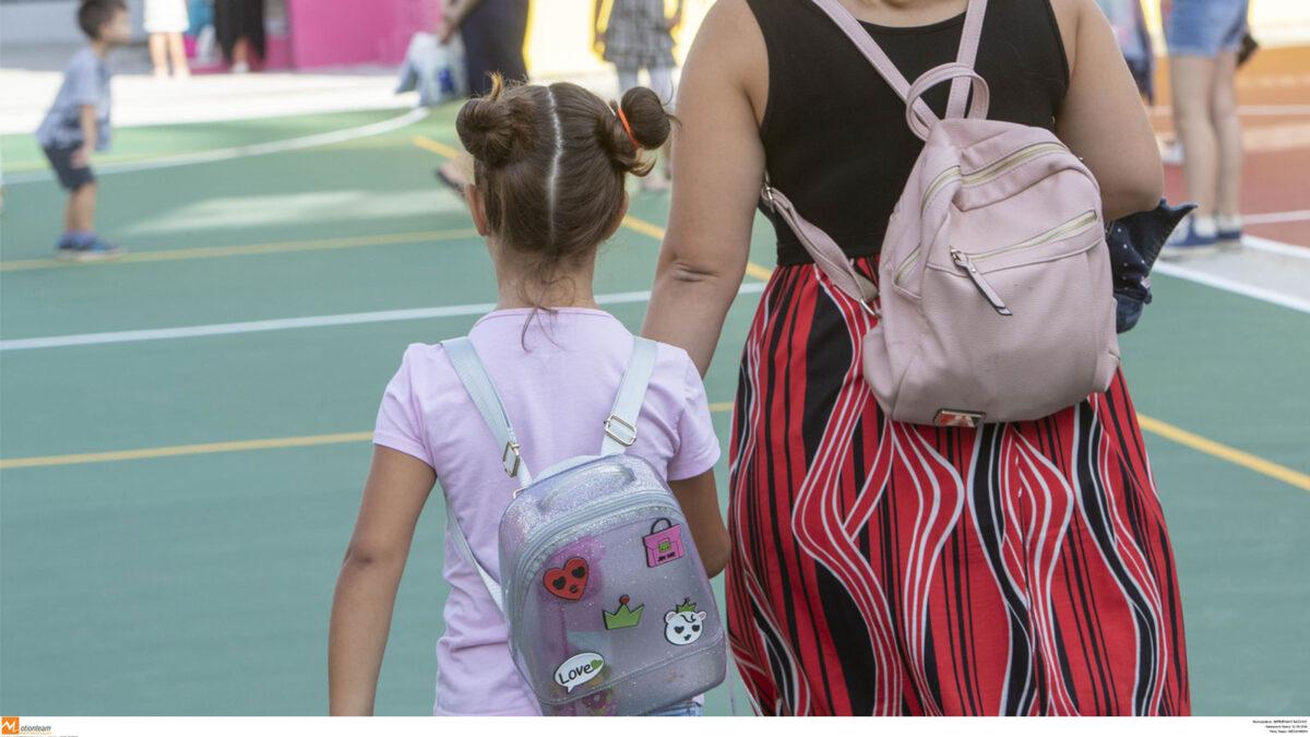 Μητερα - Μάνα -παιδί -σχολείο