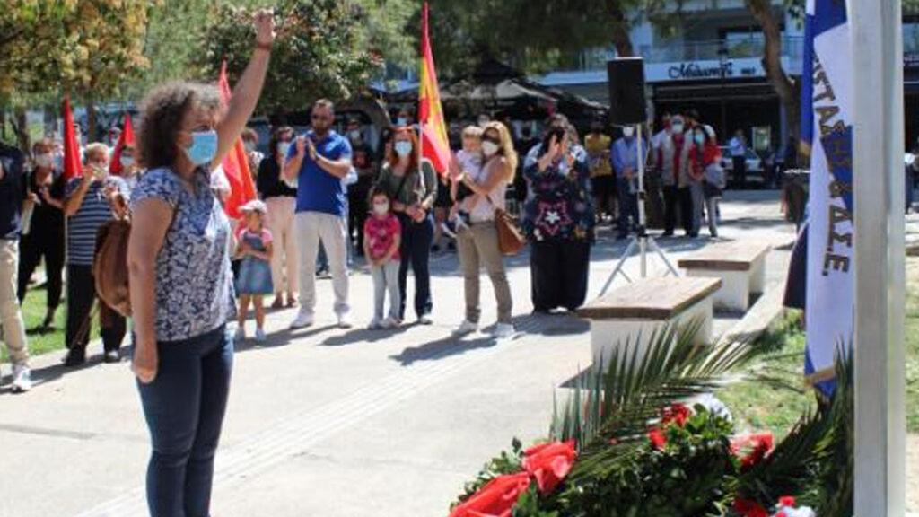 Εκδήλωση ΚΚΕ, ΚΝΕ και ΠΕΑΕΑ-ΔΣΕ Πάτρας για την 76η επέτειο της Αντιφασιστικής Νίκης των Λαών