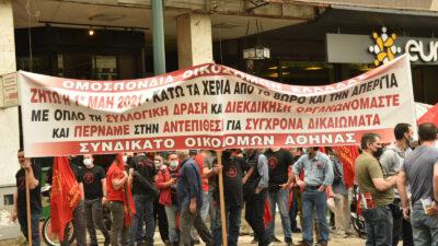Εργατική Πρωτομαγιά: Το Συνδικάτο Οικοδόμων στην πλατεία Κάνιγγος