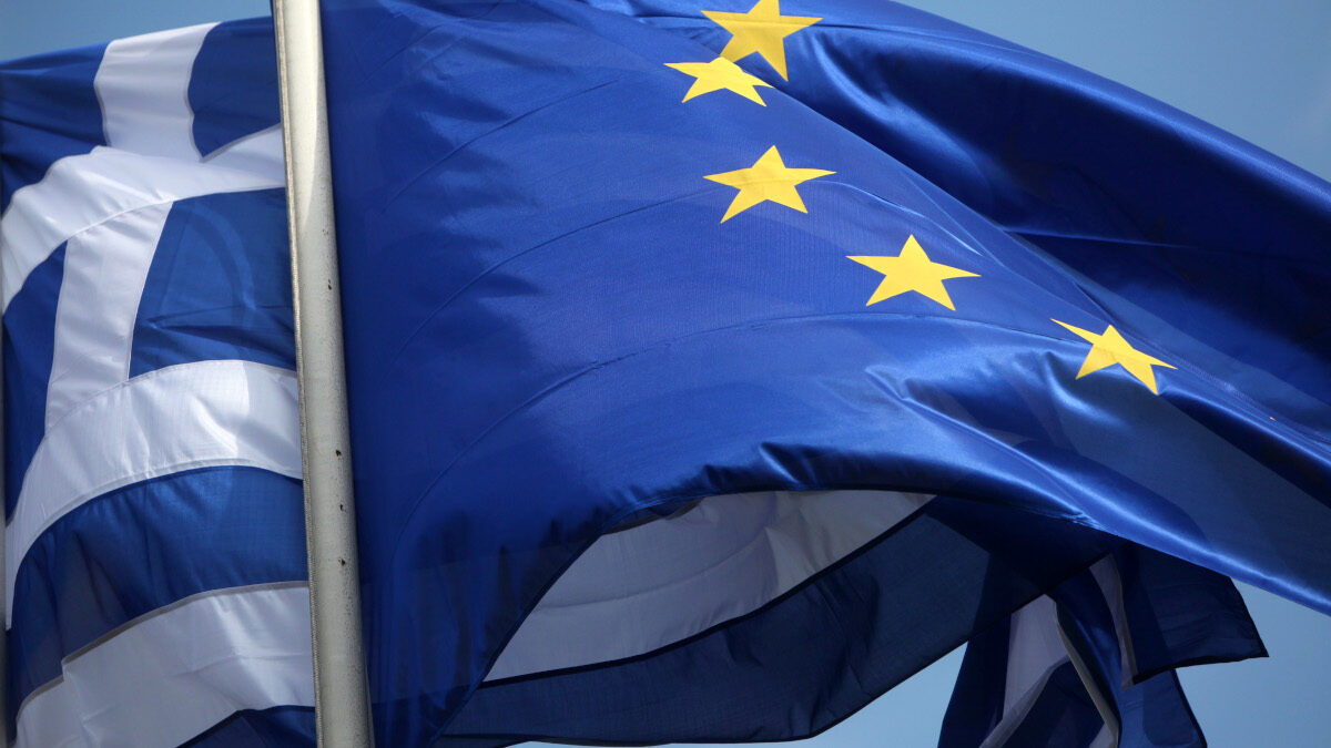 Οι σημαίες Ελλάδας και Ευρωπαϊκής Ένωσης - ΕΕ