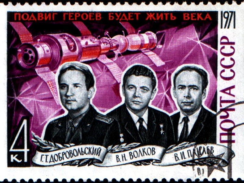 ΕΣΣΔ - Διαστημικό πρόγραμμα - Σαλιούτ 1