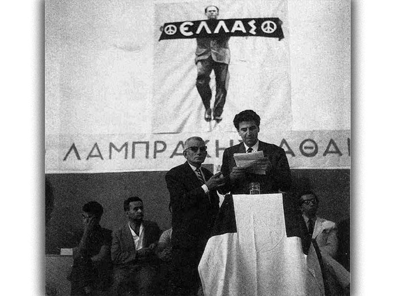 """Δημοκρατική Κίνηση Νέων """"Γρηγόρης Λαμπράκης"""" - Μίκης Θεοδωράκης - ιδρυτική συνέλευση, 1963"""