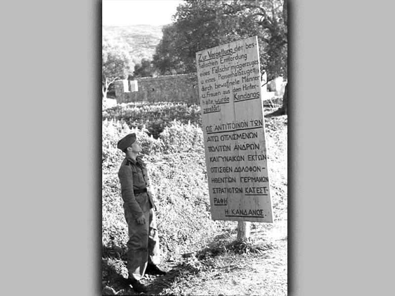 Β'ΠΠ - Ελλάδα - Ναζιστικές θηριωδίες - Κάνδανος, 1941