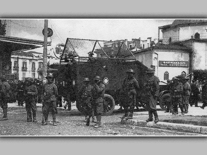 Εργατικό κίνημα - Θεσσαλονίκη - Απεργία, 1936