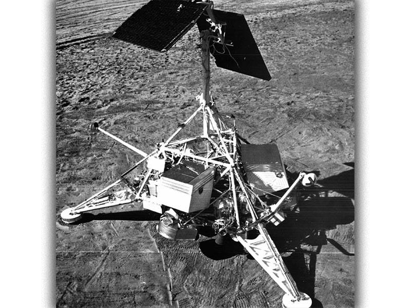 ΗΠΑ - Διαστημικό πρόγραμμα - Σερβέγιορ 1