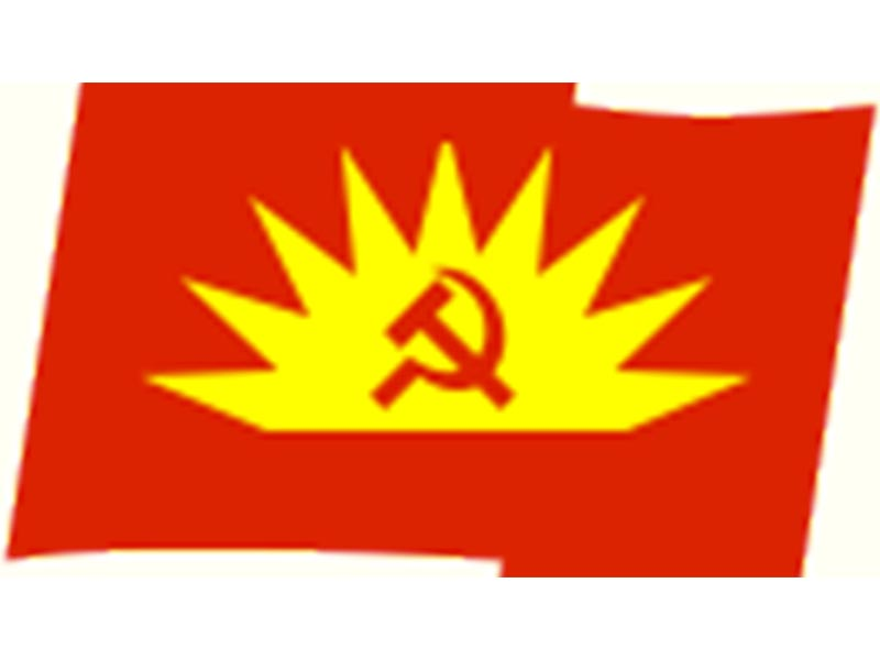 Κομμουνιστικό Κόμμα Ιρλανδίας