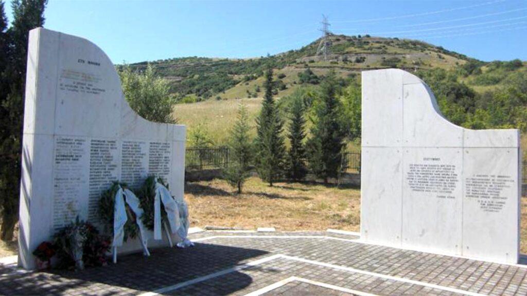 Β'ΠΠ - Ελλάδα - Κούρνοβο - εκτέλεση αγωνιστών, 1943