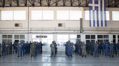 Πολεμική Αεροπορία - 135 Σμηναρχία Μάχης (135 ΣΜ) στην Σκύρο