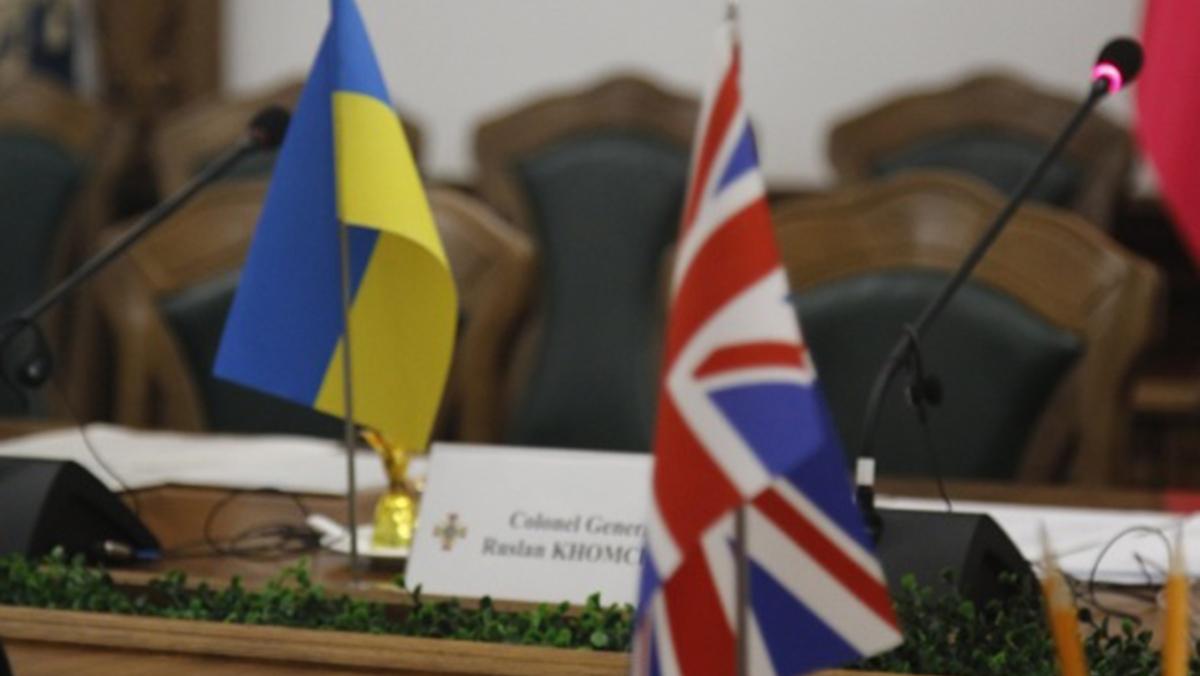 Αγγλία - Μ. Βρετανία - Πολεμική Άσκηση στην Ουκρανία, Cossack Mace 2021 - Συνεκπαίδευση Ουκρανίας - Ηνωμένου Βασιλείου