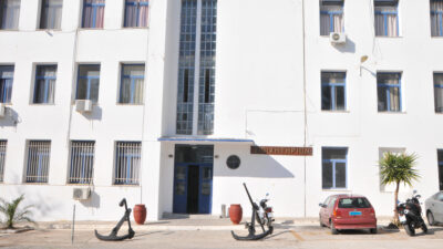 Διοικητήριο Ναυτικής Βάσης Κανελλόπουλος, Σκαραμαγκάς
