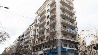 Εργατικό Κέντρο Αθήνας (ΕΚΑ)