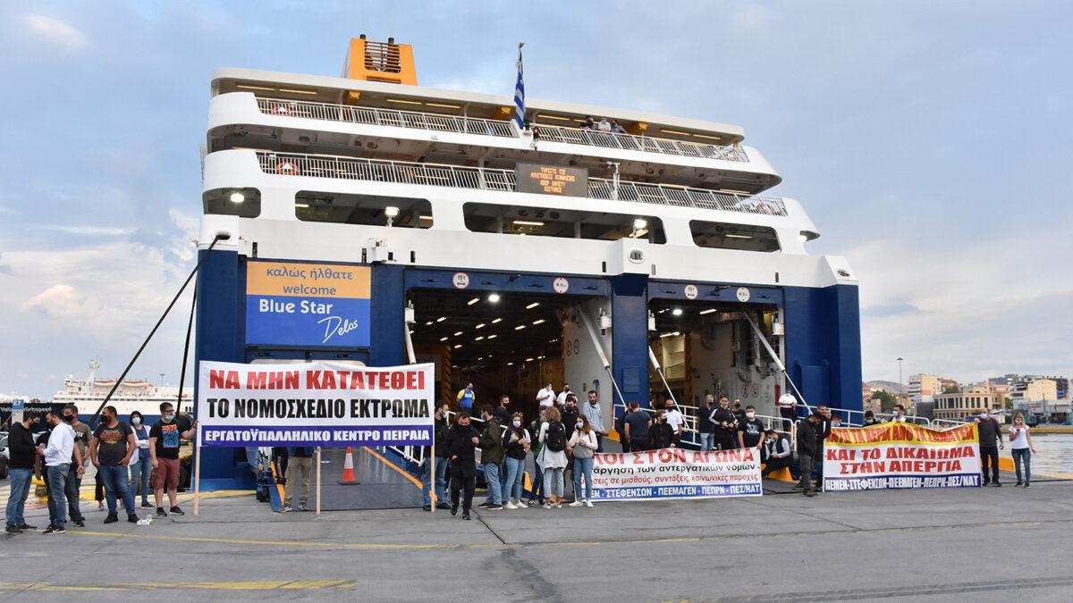 Απεργία 10 Ιούνη: Στους καταπέλτες των πλοίων