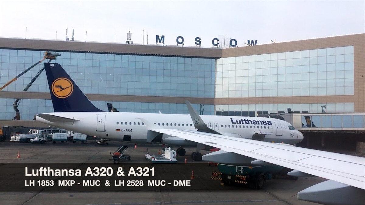 Αεροπλάνο της Lufthansa σε αεροδρόμιο της Μόσχας, Ρωσία
