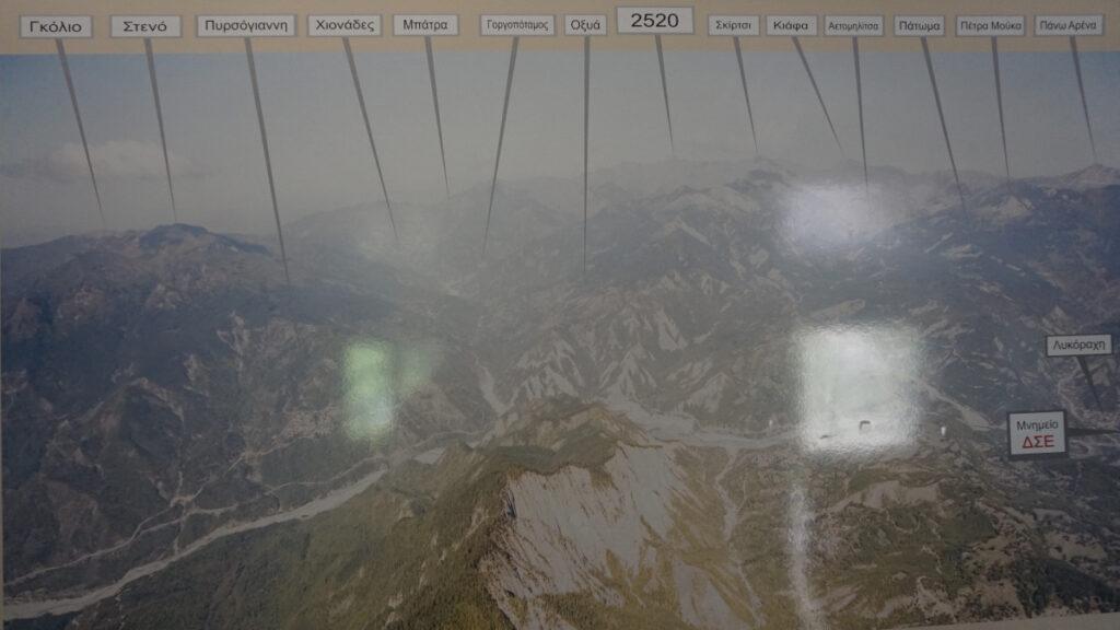 Οδοιπορικό alt.gr Ηγουμενίτσα - Κεφαλοχώρι - Μάης 2021