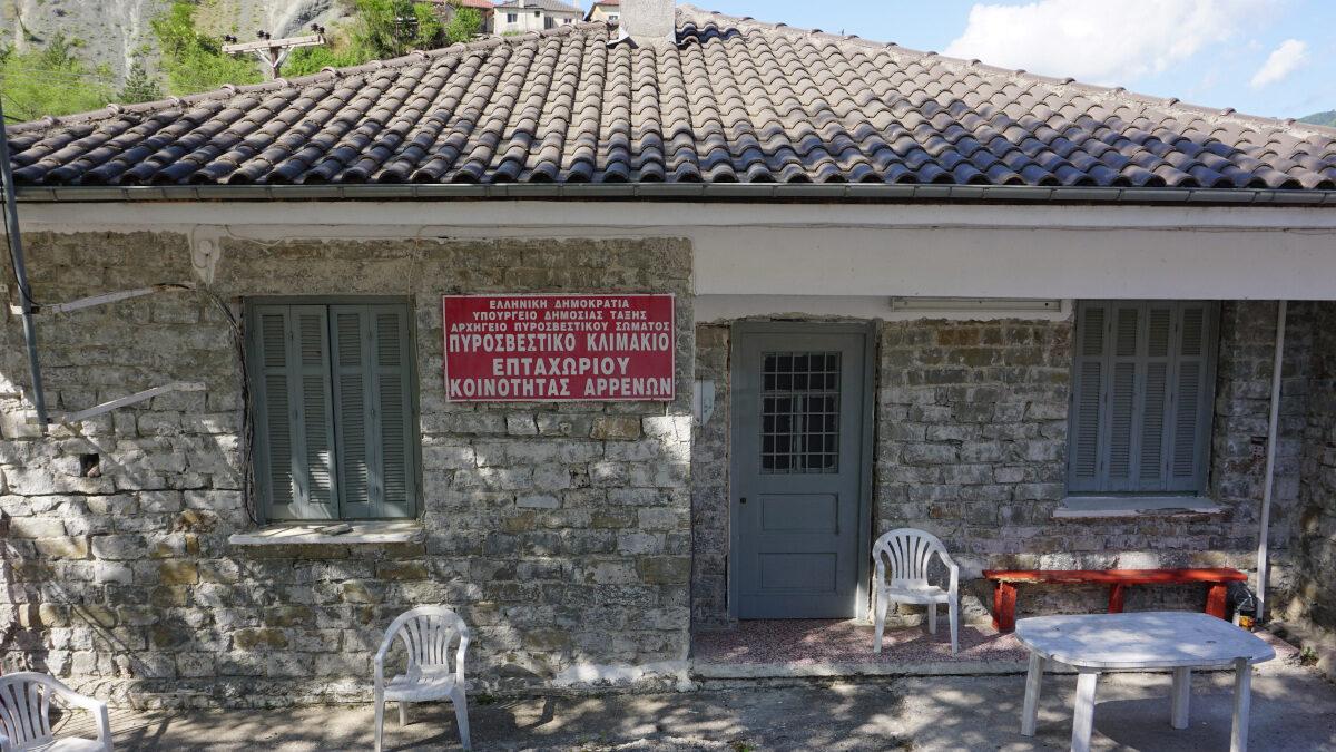 Πυροσβεστικό Κλιμάκιο Επταχωρίου, Αρρένων, ΠΕ Καστοριάς
