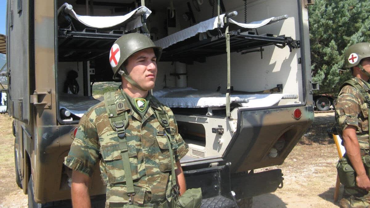 Στρατιώτες Υγειονομικού Κινητού Χειρουργικού Νοσοκομείου Ελληνικού Στρατού