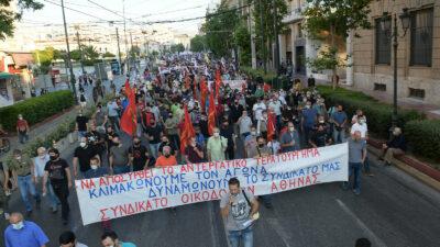 Από τη μεγάλη πορεία των Συνδικάτων (3/6/2021) ενάντια στο νόμο έκτρωμα του Υπουργού εργασίας της ΝΔ