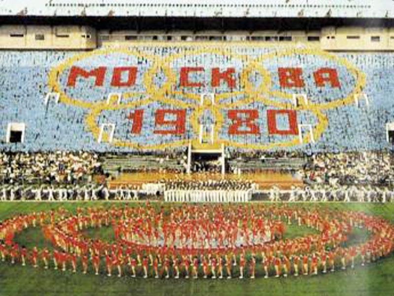 Αθλητισμός - Ολυμπιακοί Αγώνες - Μόσχα, 1980