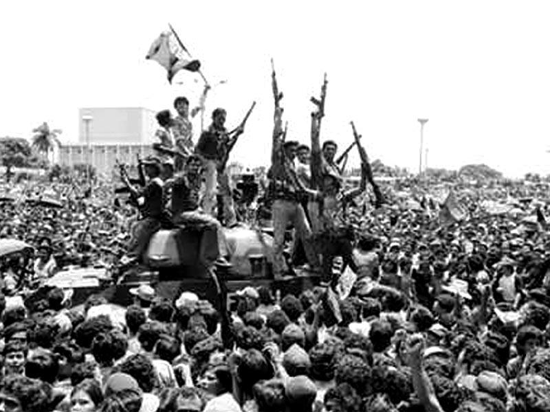 Νικαράγουα - Σαντινίστας - Νίκη, 1979