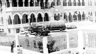 Κύπρος - πραξικόπημα, 1974