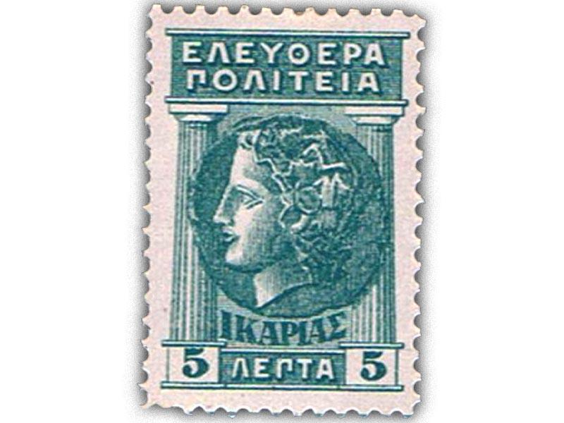 Οθωμανική Αυτοκρατορία - Ικαρία - ανεξαρτητοποίηση, 1912