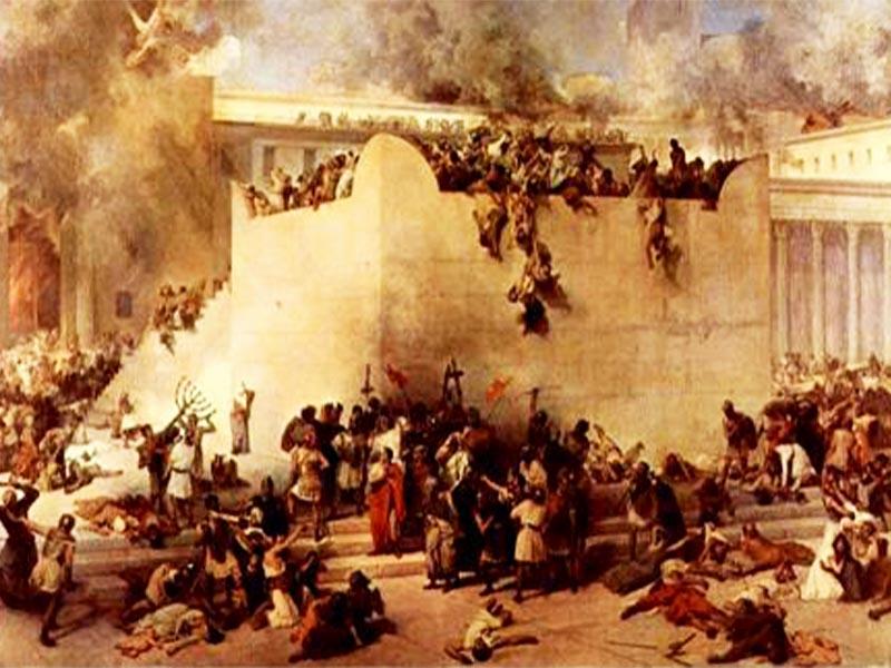 Βαβυλώνα - Ναβουχοδονόσωρ - Ιερουσαλήμ - κατάληψη, 518 π.χ.
