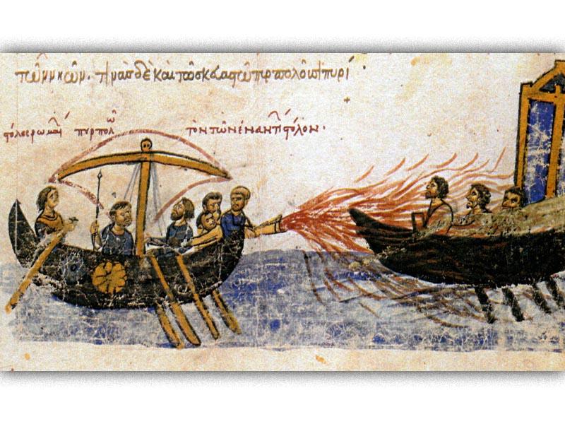 Βυζάντιο - Άραβες - Αραβοβυζαντινοί πόλεμοι - υγρό πυρ