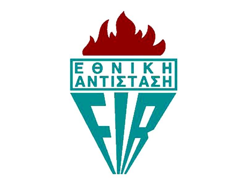 ΠΕΑΕΑ - Λογότυπο