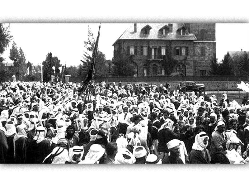 Συρία - Γαλλία - Εθνικοαπελευθερωτική εξέγερση, 1925