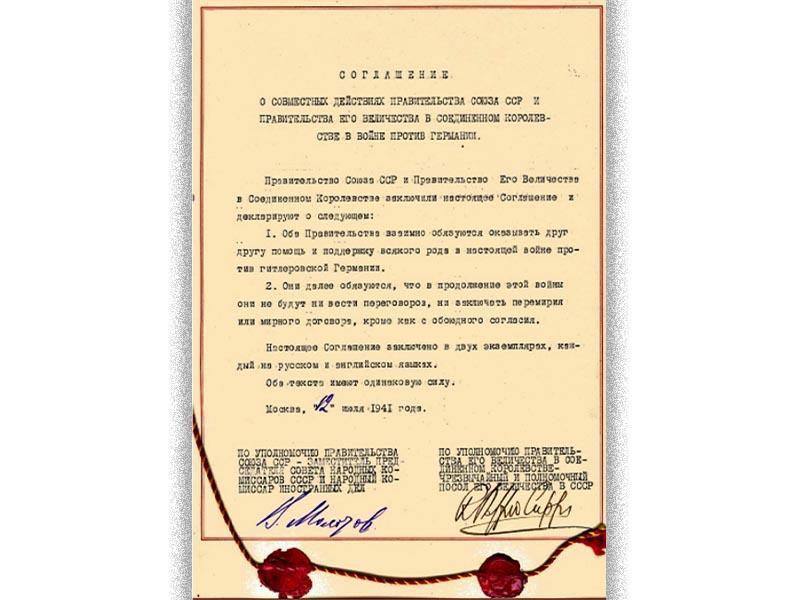 Β'ΠΠ - ΕΣΣΔ - Μ. Βρετανία - Συμφωνία κοινής κατά