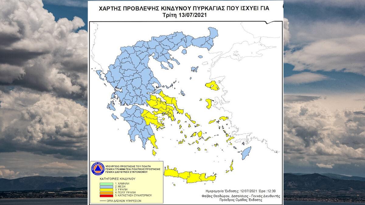 χάρτης πυρκαγιάς