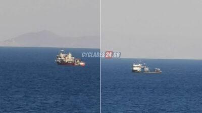 Τούρκικο αλιευτικό νότια της σύρου