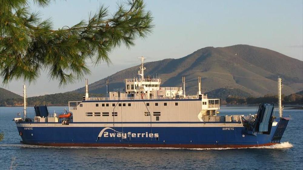 """Το πλοίο """"Δωριεύς"""" στον κόλπο της Ηγουμενίτσας"""