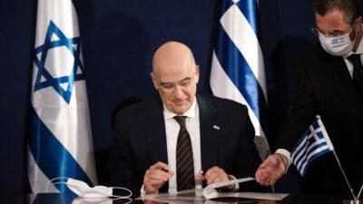 Ο Ν. Δένδιας, Υπουργός Εξωτερικών της Κυβέρνησης της ΝΔ στο Ισραήλ - Ιούνιος 2020