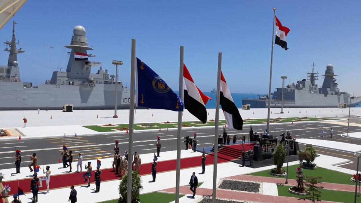 Πολεμικό Ναυτικό Αιγύπτου - Εγκαίνια νέου Ναυστάθμου