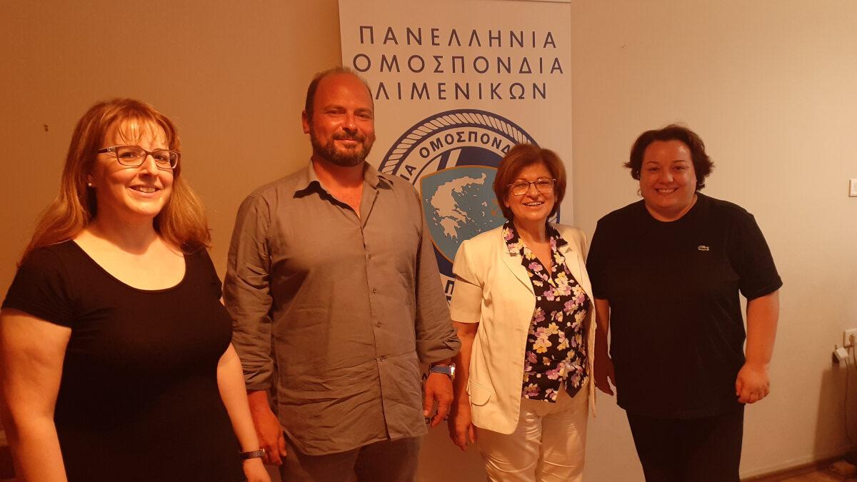 Συνάντηση αντιπροσωπείας του ΚΚΕ με την Ένωση Λιμενικού Σώματος Κεντρικών Υπηρεσιών (ΕΛΣΚΥ), Πειραιάς, Ιούλιος 2021