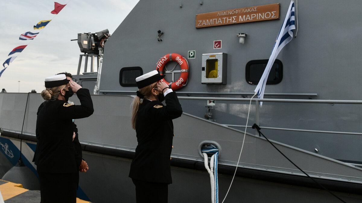 Γυναίκα - Λιμενικός - Τελετή ένταξης δύο νέων περιπολικών σκαφών στον στόλο του Λιμενικού Σώματος - Ελληνικής Ακτοφυλακής